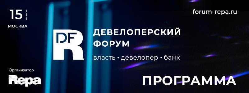 https://forum-repa.ru/author/voronina/